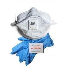 Набор для защиты от коронавируса, туберкулеза, гриппа и других инфекций, передающихся воздушно-капельным путем