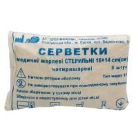 Марлевая салфетка стерильная в упаковке 16х14 см