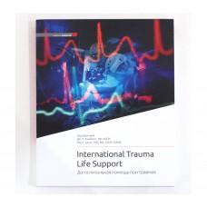 Учебник «Догоспитальная помощь при травме/International Trauma Life Support»