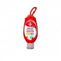Антисептик гелевый Medical Def MDA 72+ Bubble Gum 50 мл