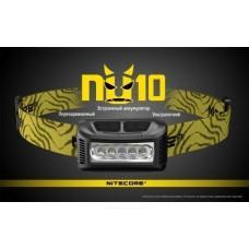 Фонарь налобный Nitecore NU10