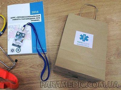 Компания «Парамедик» — официальный партнер международного тренинга «Работа парамедика при травме»