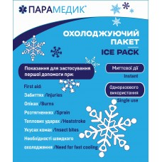 Пакет гипотермический ПАРАМЕДИК (холодовый пакет)